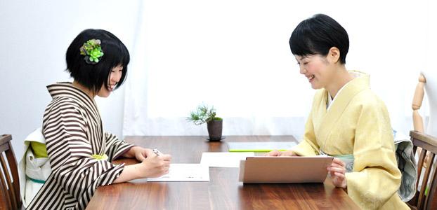 吉澤暁子 きもの着付け教室 お問い合わせ・レッスンのお申込み